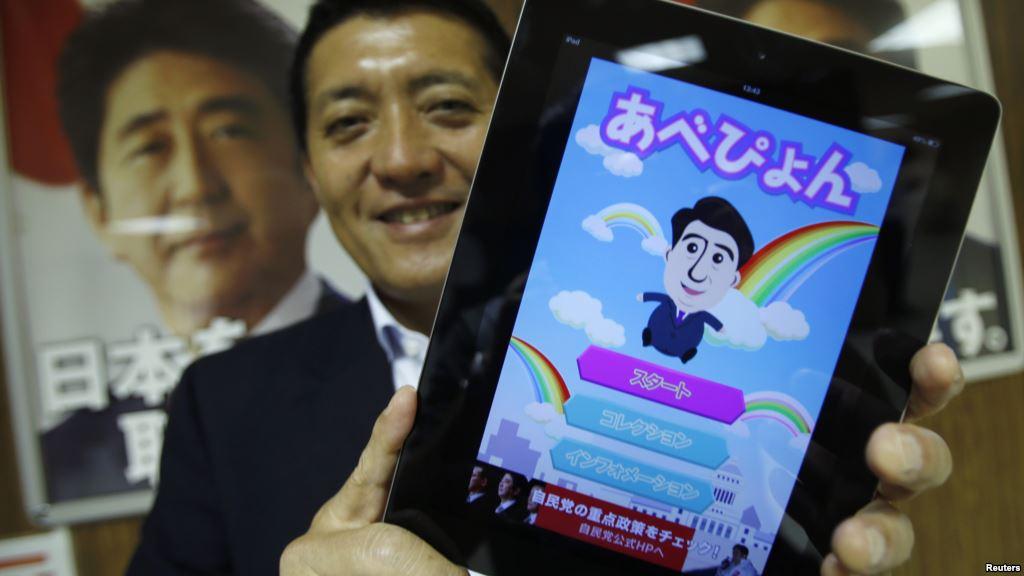 Japanese App Market